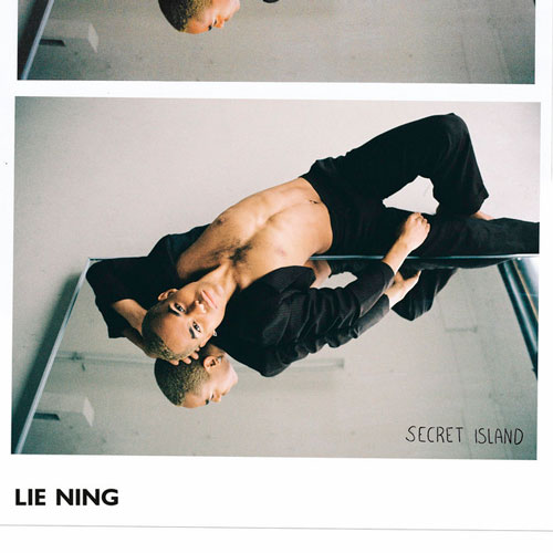 Lie Ning - Secret Island (artwork faeton music)