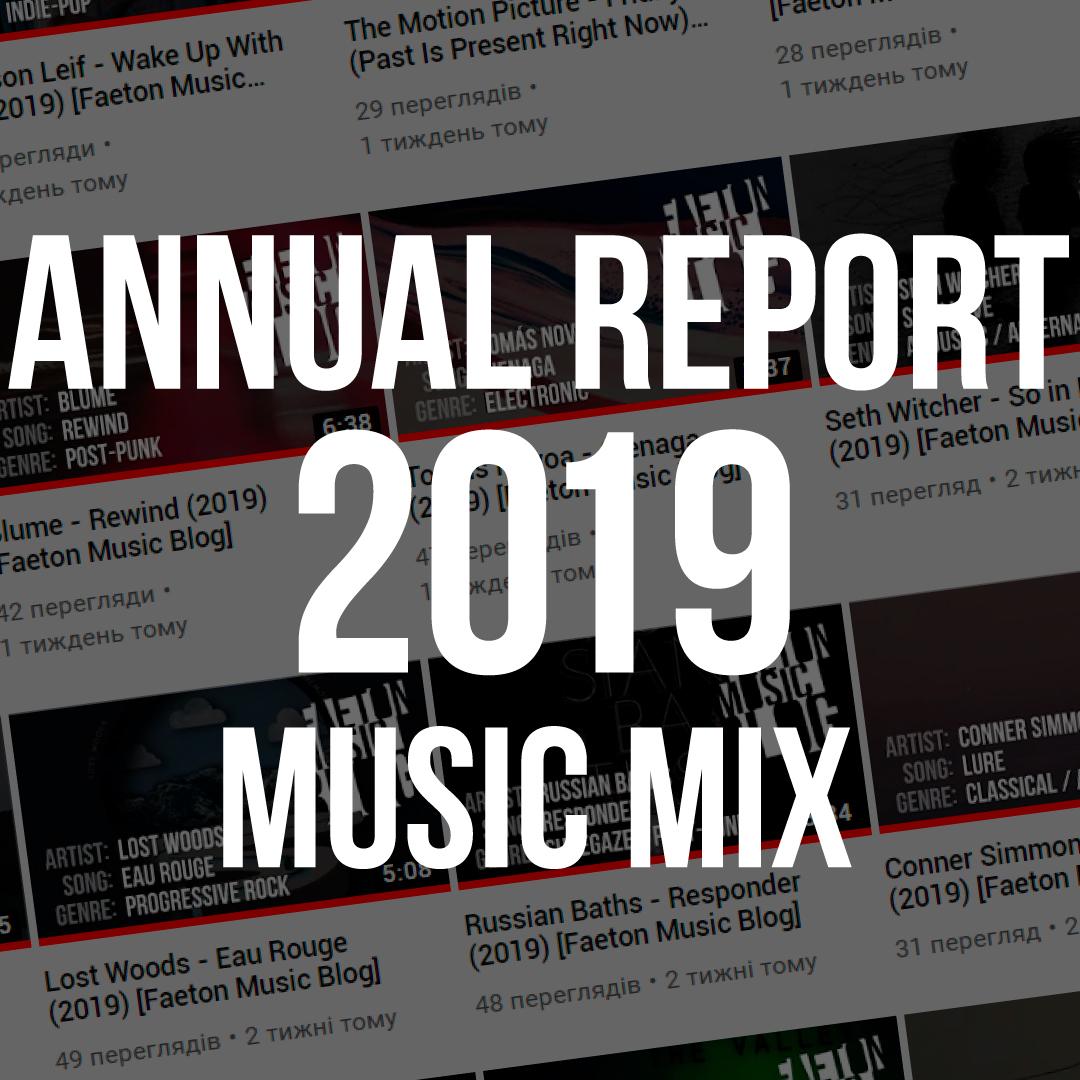 annual_report-thumbnail