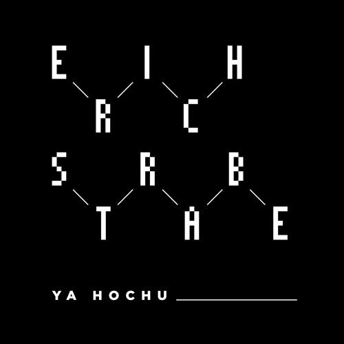 Erich Strabe - Ya Hochu (artwork faeton music)
